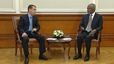 Медведев высказался о миссии Аннана в разрешении сирийского конфликта