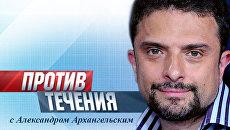 Новые герои по-новому метут: почему Ходорковский у оппозиции не в ходу