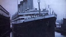 Трейлер фильма Титаник. Репортаж с того света