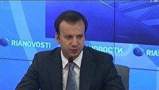 Заседание Комиссии по модернизации и технологическому развитию экономики