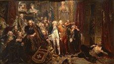 Рейтан — упадок Польши, картина Яна Матейко. Холст, масло, 1866