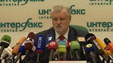 Миронов объяснил, по какому принципу россияне голосовали за Путина