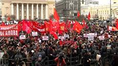 Митинг КПРФ в честь Дня защитника Отечества. Прямая трансляция