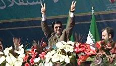 Иранцы празднуют 33-ю годовщину исламской революции