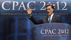 Выступление Митта Ромни на конференции консерваторов в Вашингтоне