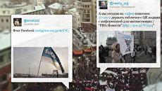 Шествие и митинг на Болотной 4 февраля. Как это было на улице и в интернете
