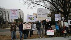 Участники акции За честные выборы в Вашингтоне