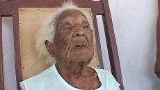 Я крепкая, как твердое дерево - жительница Кубы о своем 127-летии