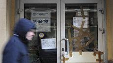 В Москве забросали камнями офис компании Ланта-тур