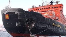 Самый большой атомоход в мире провожали в порту Прощанием славянки