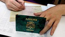 Выдача открепительных удостоверений для участия в выборах президента