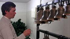 Звонарей в Волгограде учат очищать пространство звуком колоколов