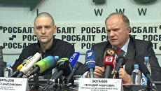 Зюганов ответил на предложение стать временным президентом