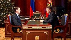 Миллер рассказал Медведеву, что беспокоит Газпром