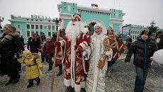 Дед Мороз на вокзале в Новосибирске. Архив
