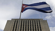 Флаг спущен на здании посольства КНДР в Гаване