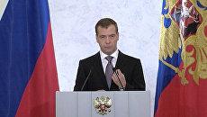 Медведев объявил конкурс на выявление бессмысленных бюрократических процедур