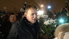 Навального и Яшина после освобождения встретили приветственными криками