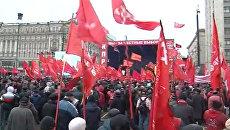 На санкционированный митинг в Москве вышли несколько тысяч человек