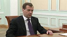 Медведев указал новому главе Минфина, на что следует обратить внимание