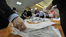 Подсчет голосов на выборах в Государственную Думу РФ/ Fh[bd