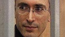 Ходорковский. Трейлер