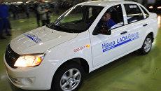 Первая Lada Granta под номером 000 001 покинула цех своим ходом