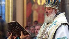 Патриарху Московскому и всея Руси Кириллу исполнилось 65 лет