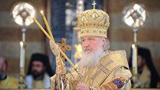 Визит Патриарха Московского и всея Руси Кирилла в Сирию в ноябре 2011 года. Архивное фото
