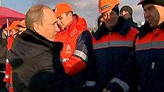 Путин открыл дорогу, на строительстве которой сэкономили 300 млн рублей