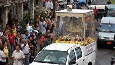 Сотни кубинцев цветами встретили образ Пресвятой Девы Милосердной