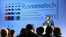 Открытие международного форума Rusnanotech 2011