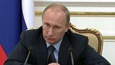 Путину рассказали, на сколько увеличится Резервный фонд к концу года
