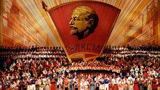 Концерт в честь 60-летия ВЛКСМ. Архивное фото