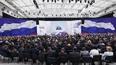 XII Съезд Единой России