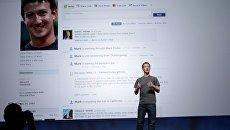Презентация Timeline Facebook на конференции в Сан-Франциско