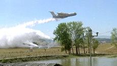 Российские пожарные показали сербам, на что способны Бе-200 и Ми-26