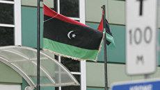 РФ признала власть Переходного национального совета Ливии - МИД