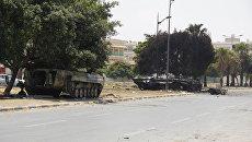 Ситуация в Ливии 28 августа