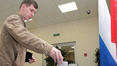 Муниципальные выборы в округах в Санкт-Петербурге. Архивное фото
