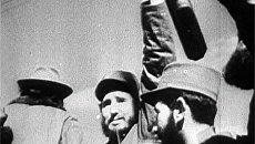 США объявляют о полной экономической блокаде Кубы. 1960 год