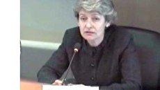 Видеоконференция с участием генерального директора ЮНЕСКО Ирины Боковой