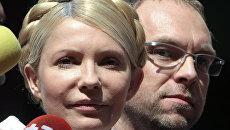 Заседание суда по газовому делу в отношении Юлии Тимошенко