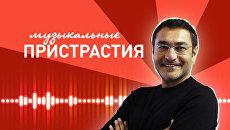 Новая Baccara, или Как родился дуэт-победитель Евровидения-2011