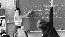 6 июня отмечается День русского языка как одного из официальных языков ООН