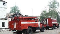 Тушение пожара на военном арсенале в Удмуртии