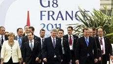 Лидеры глав государств на саммите G8 в Довиле