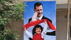 На улицах Дамаска