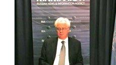 Видеоконференция с участием Постоянного представителя России при ООН Виталия Чуркина
