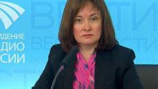 Новые технологии и Роль РФ в мире будут обсуждаться на ПМЭФ - Набиуллина
